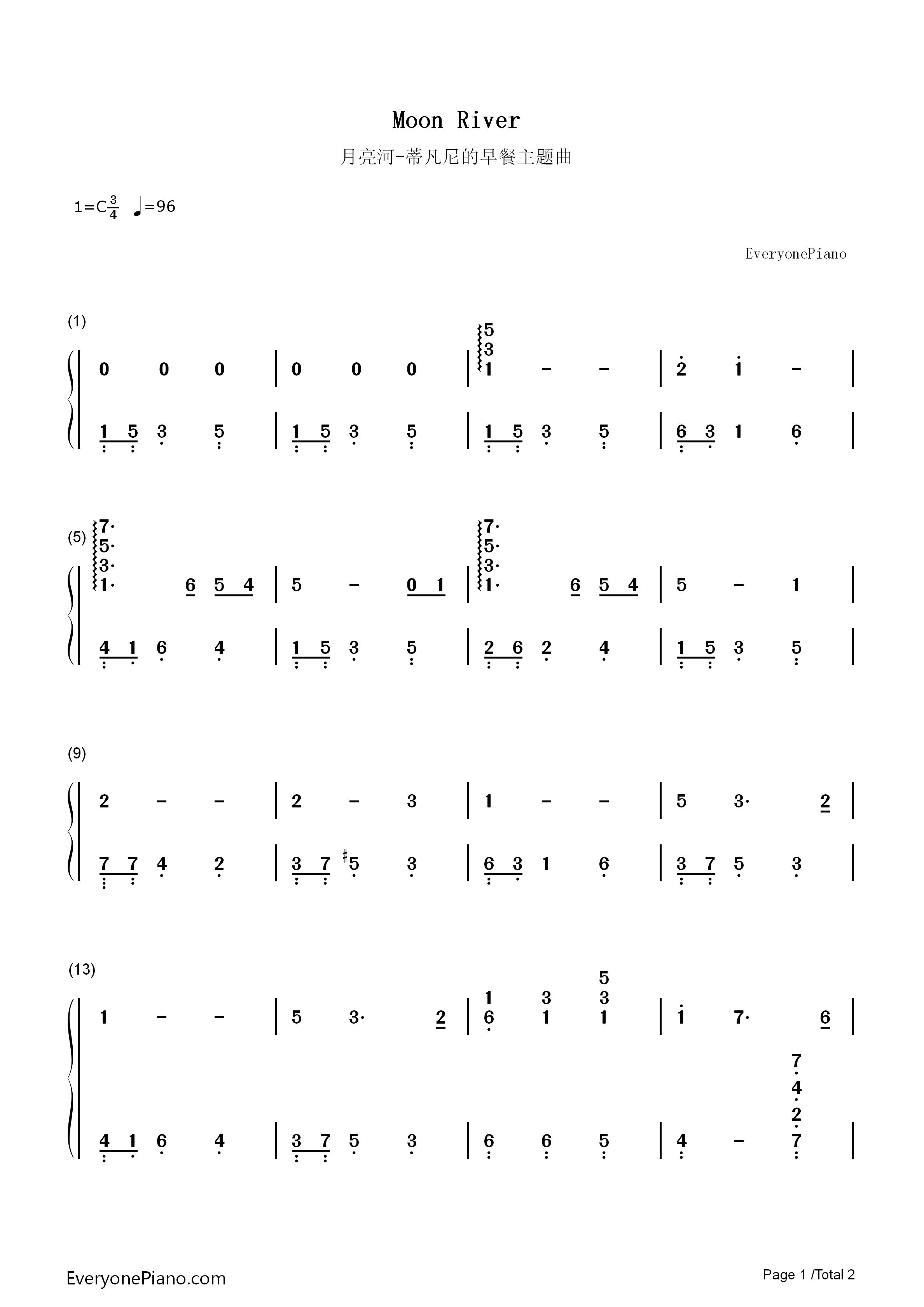 ムーンリバー-ティファニーで朝食を主題歌両手略譜プレビュー1
