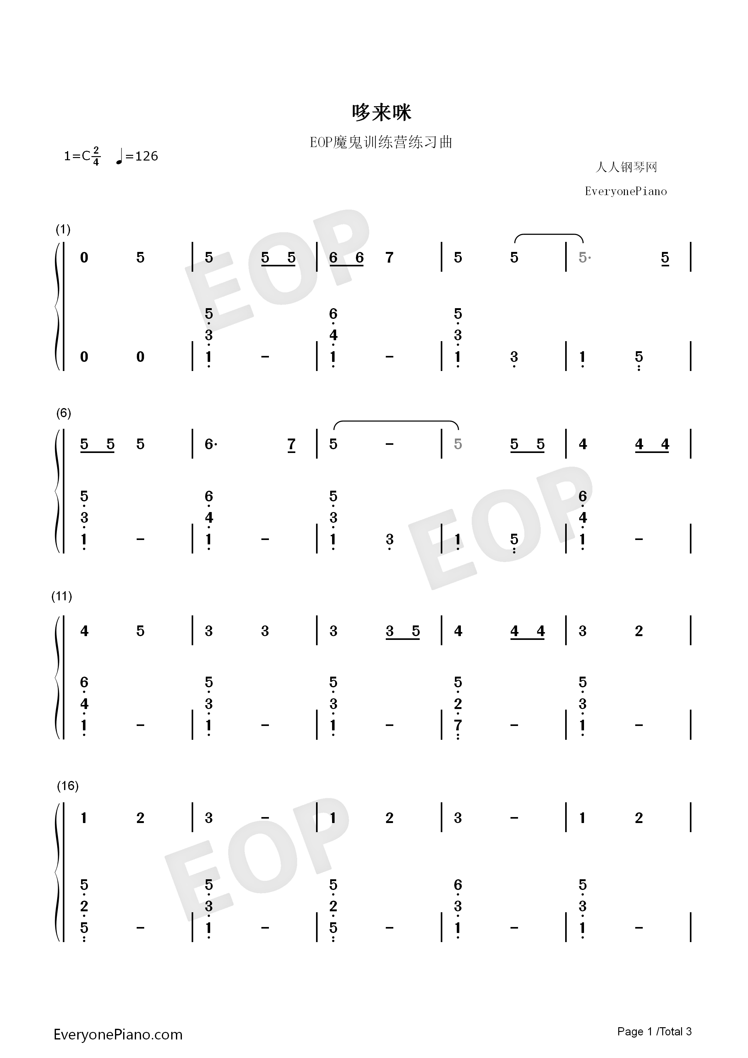 ドレミのうた-The Sound of Music-EOP魔鬼訓練営両手略譜プレビュー1
