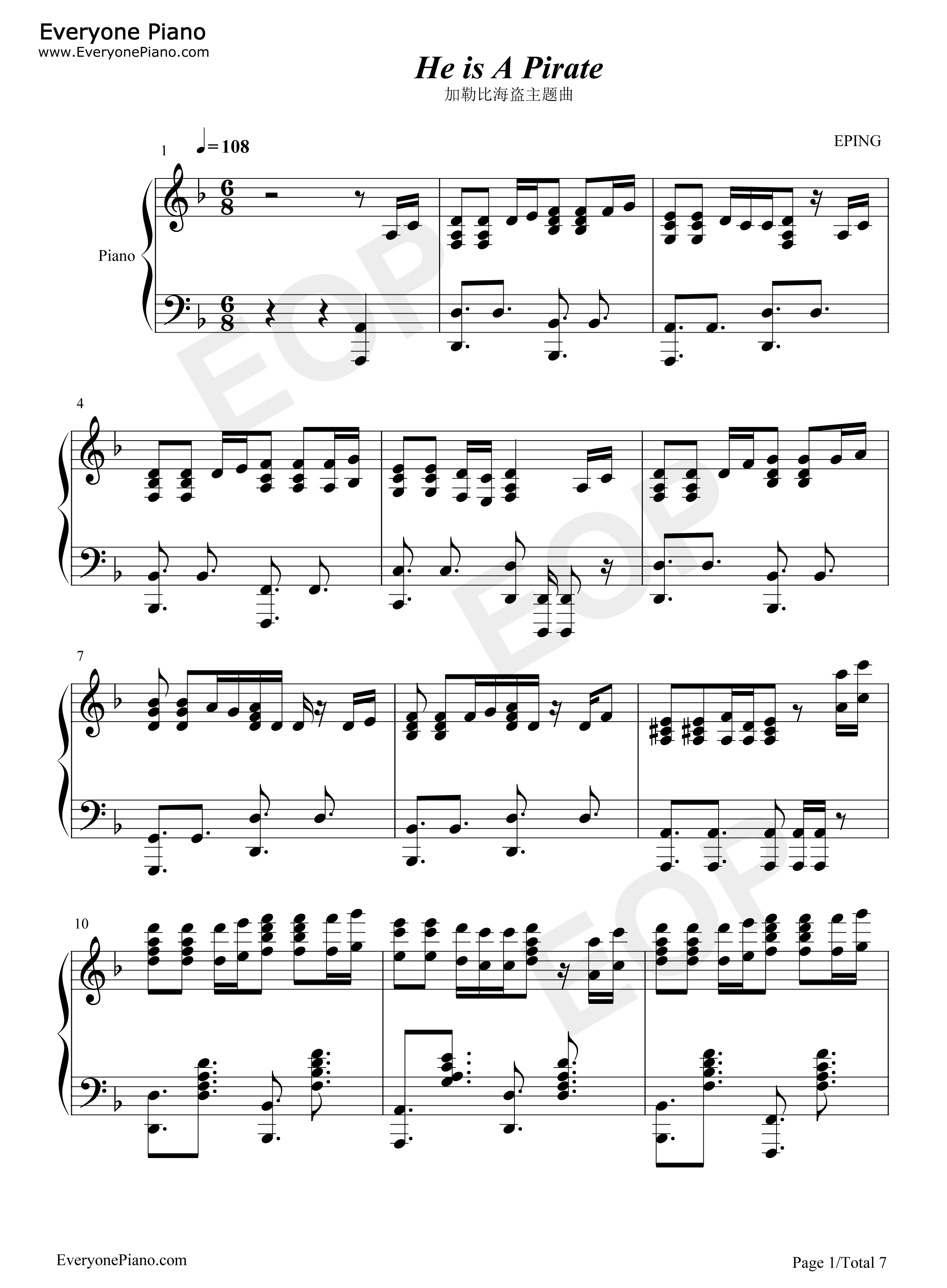 「彼こそが海賊」のピアノ楽譜/※ディズニー