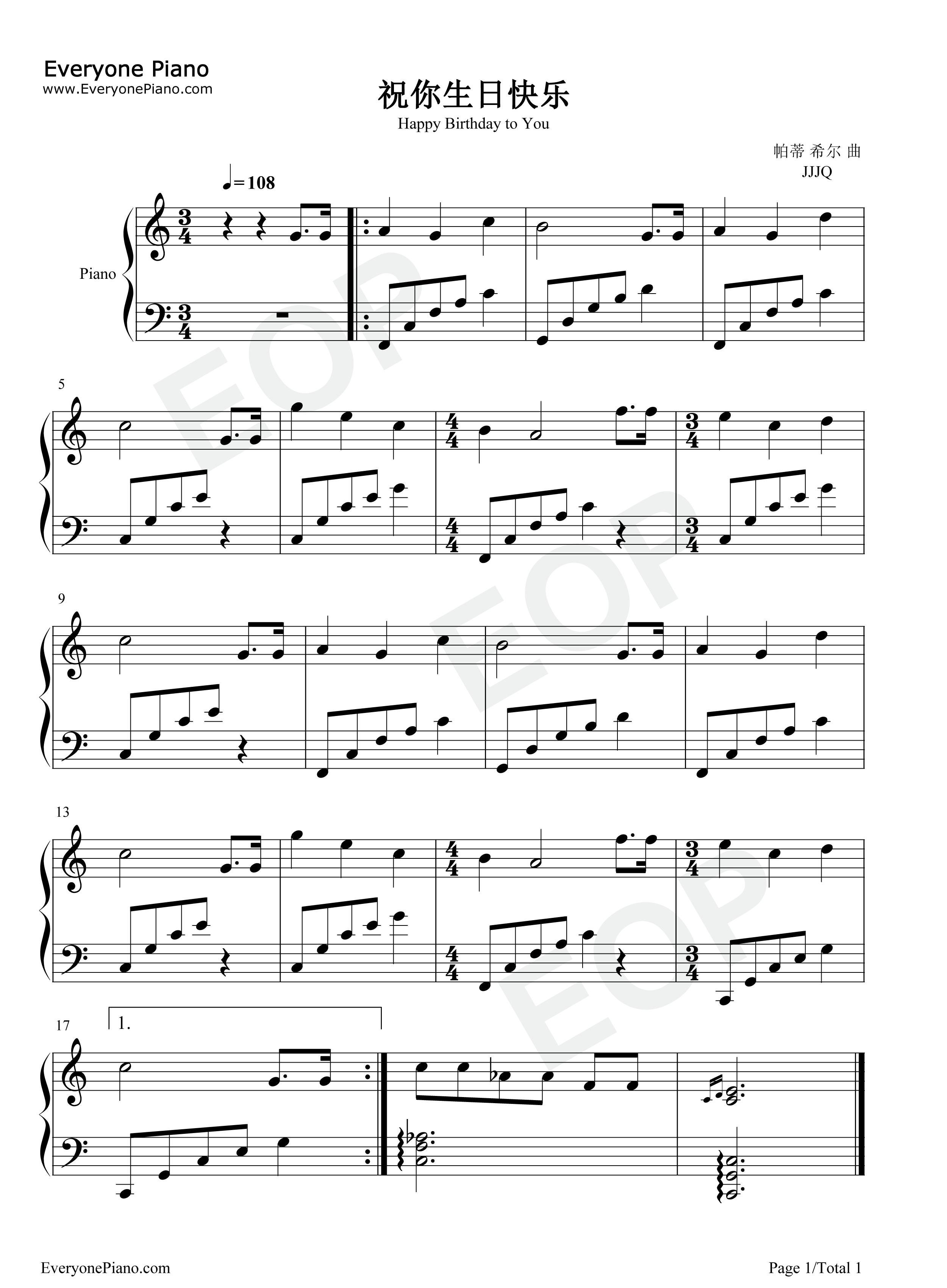 歌 の 誕生 楽譜 日
