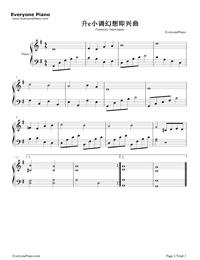 曲 幻想 楽譜 即興