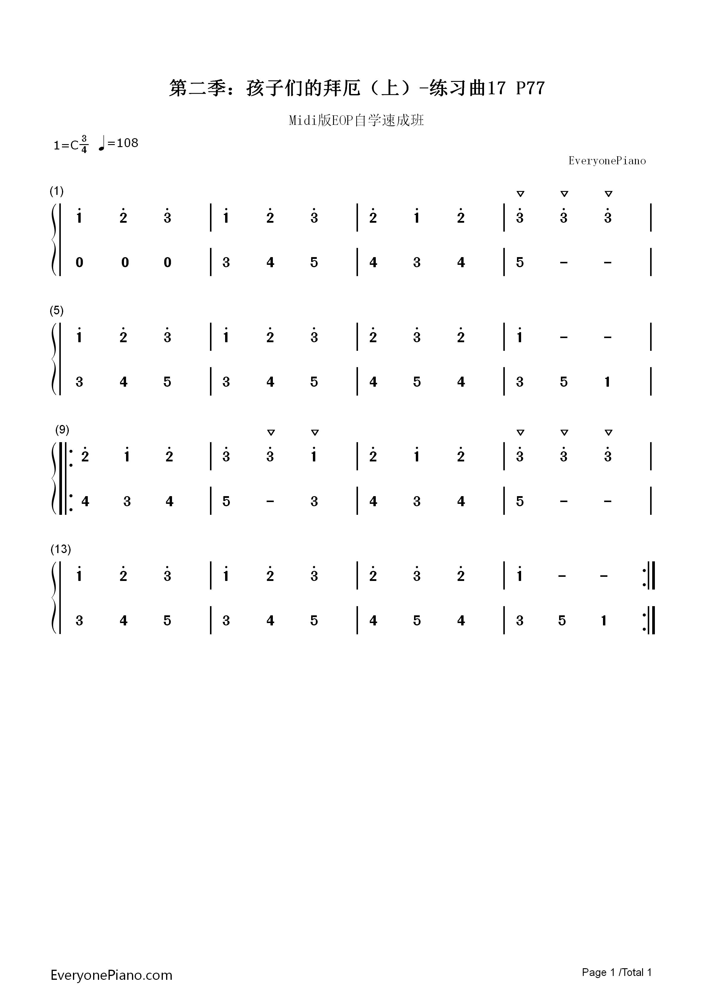 バイエル44 pdf 幼児 無料