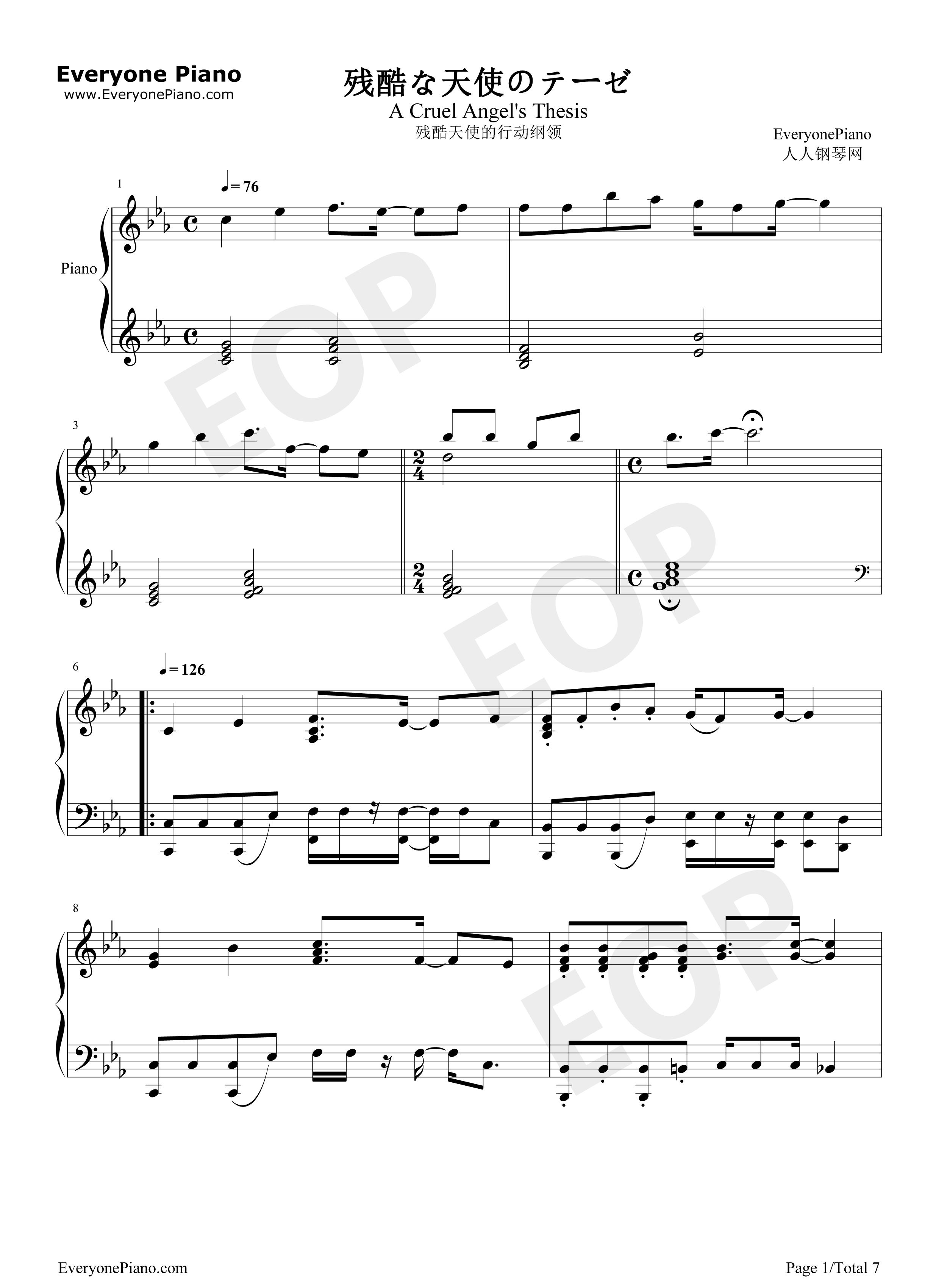 ピアノ 楽譜 無料