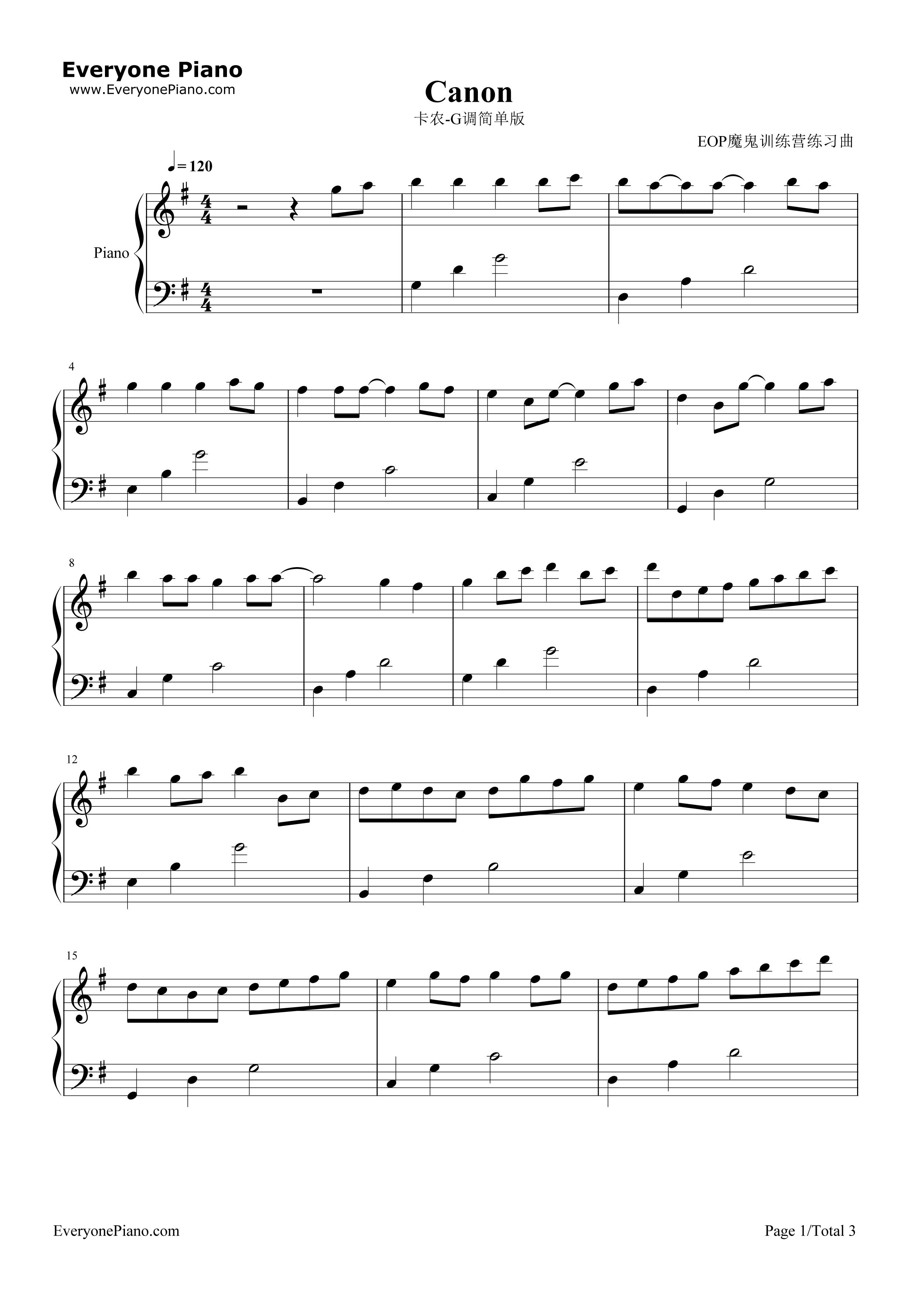 カノンG調-簡単版五線譜プレビュー1 カノンG調-簡単版五線譜プレビュー1-無料の楽譜「五線譜、