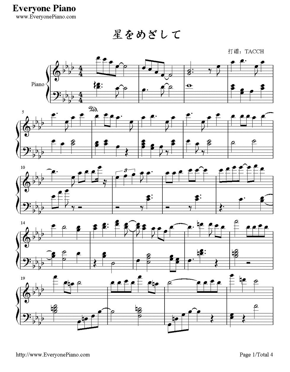 星をめざして五線譜プレビュー1
