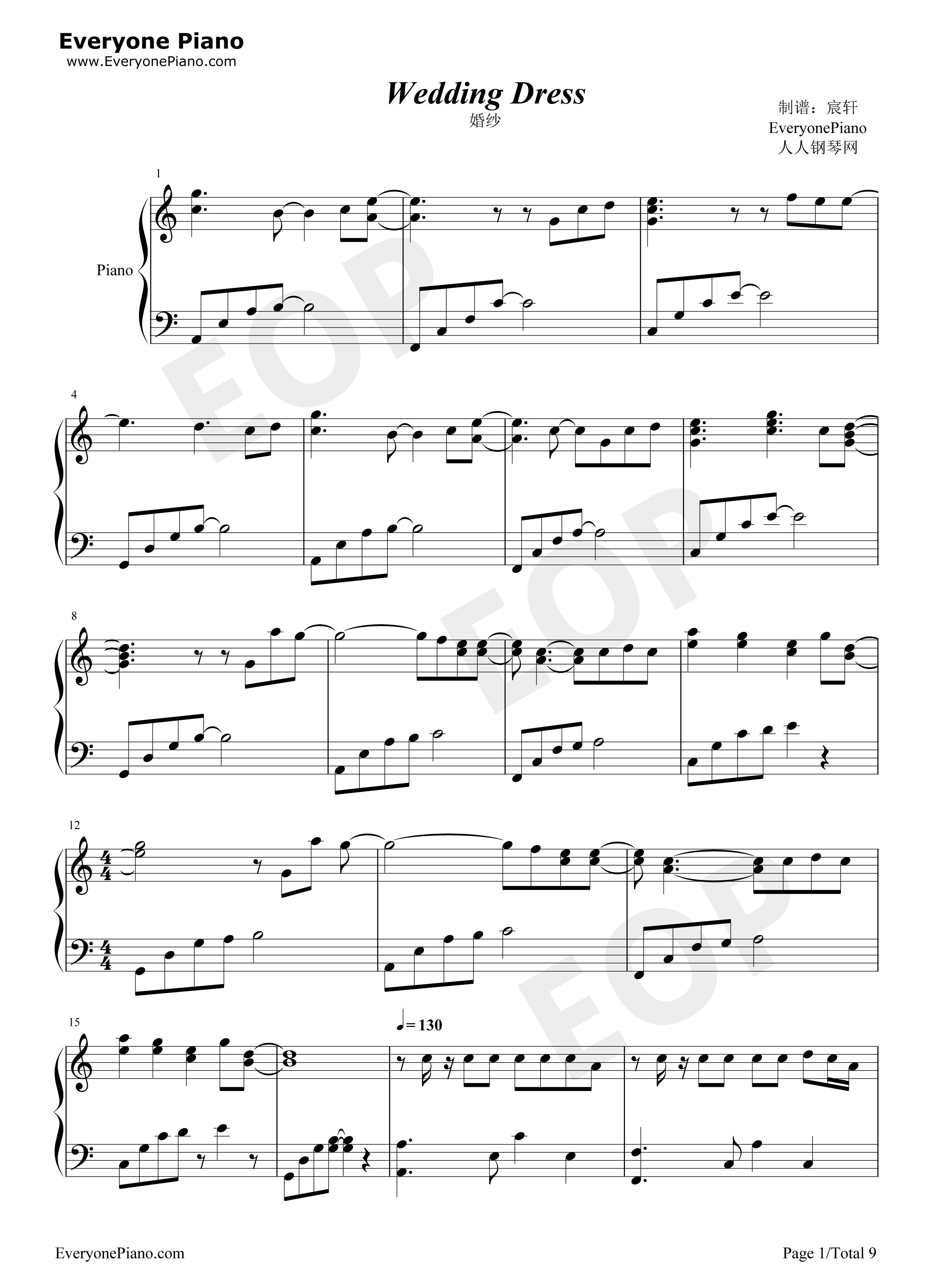ウェディングドレス 楽譜