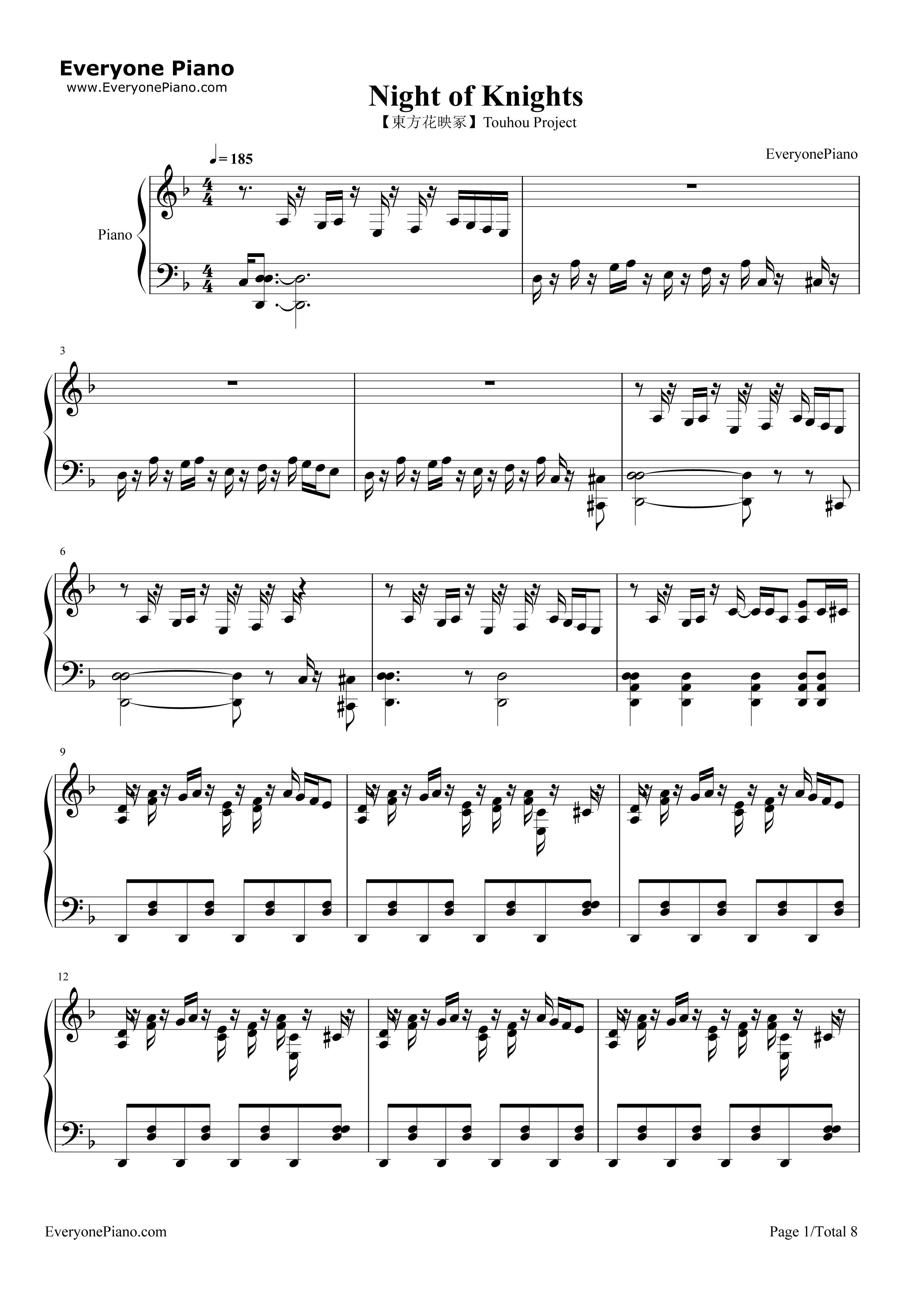 [東方ピアノ鬼畜モード ナイト・オブ・ナイツ]を自 …