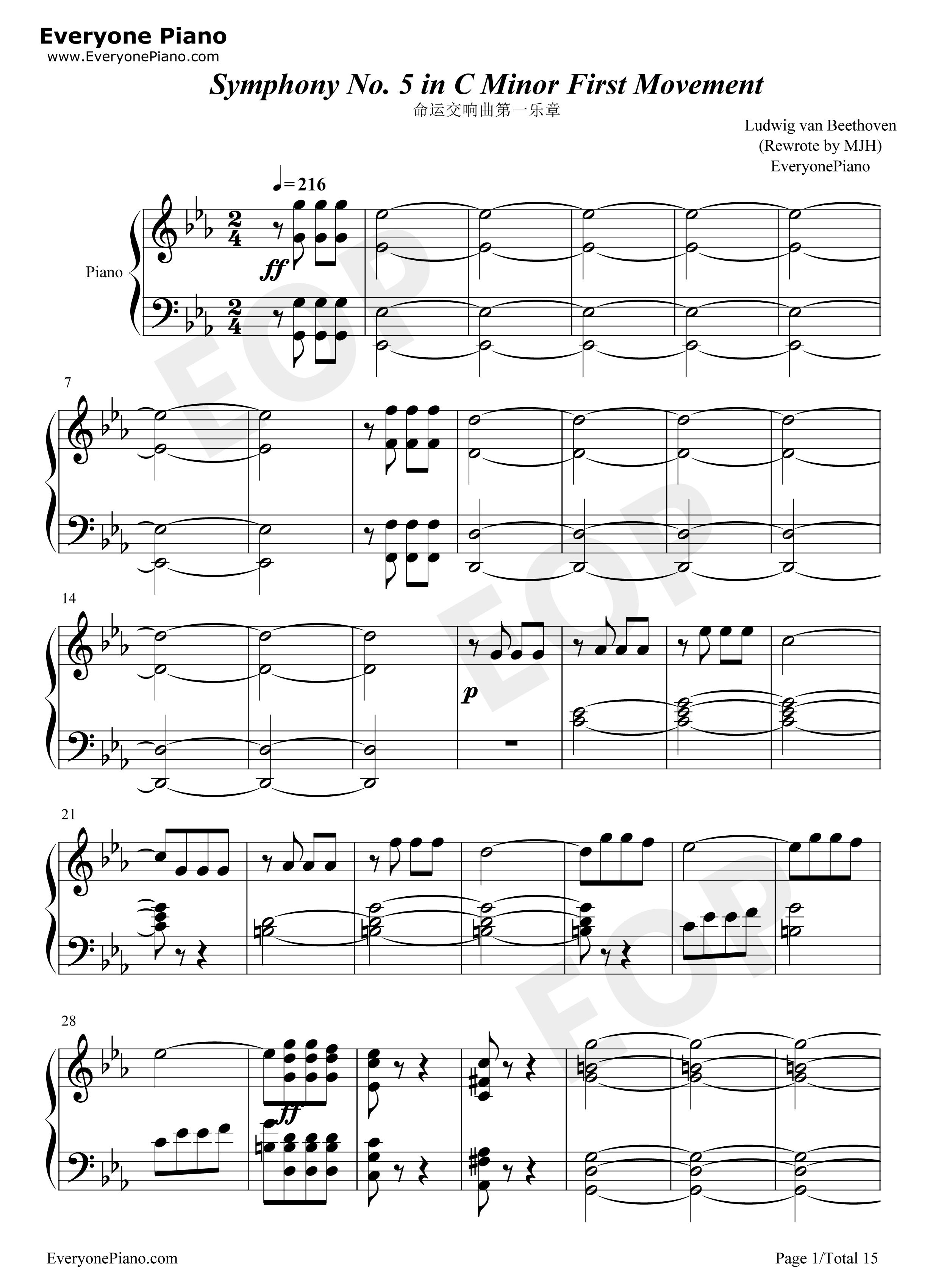 交響曲第5番第1楽章-「運命」五...