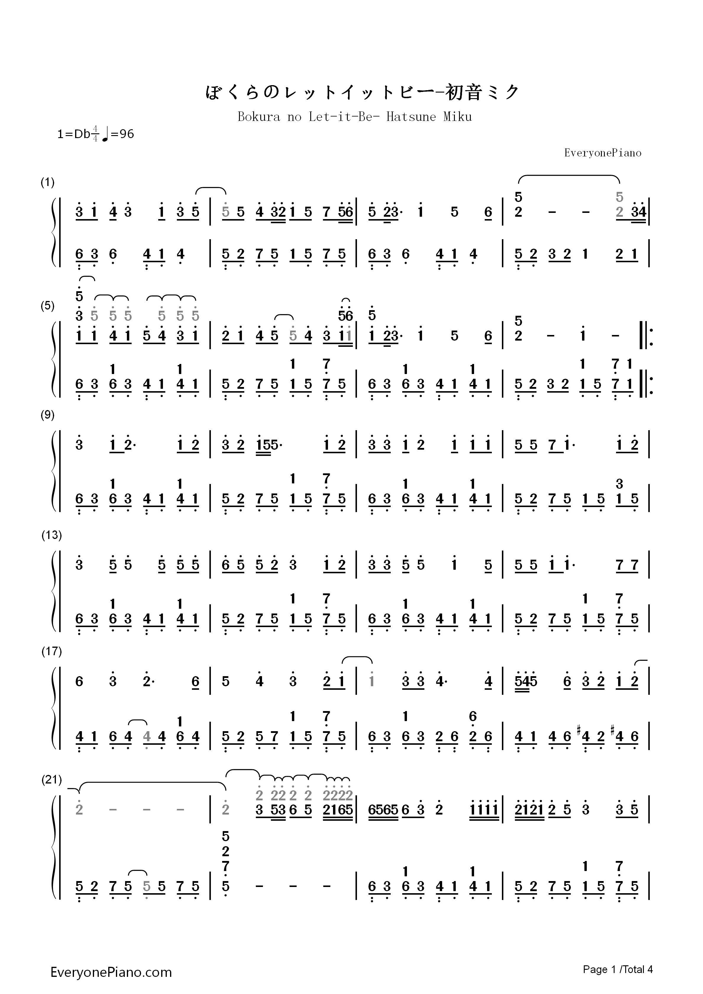 楽譜 レットイットビー