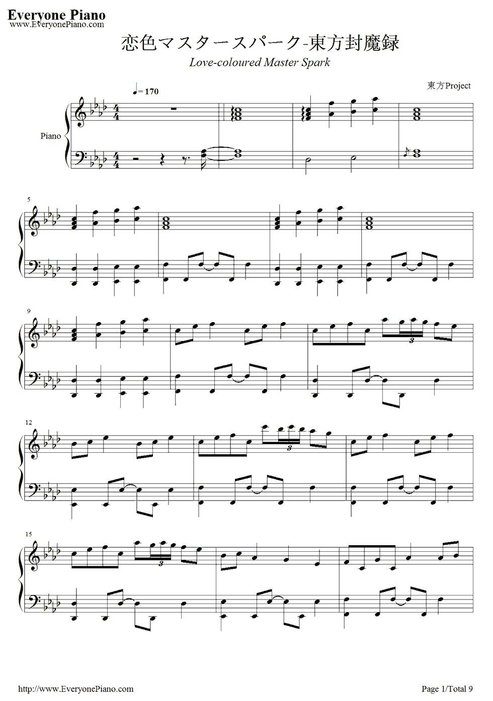 東方ピアノEasyモード