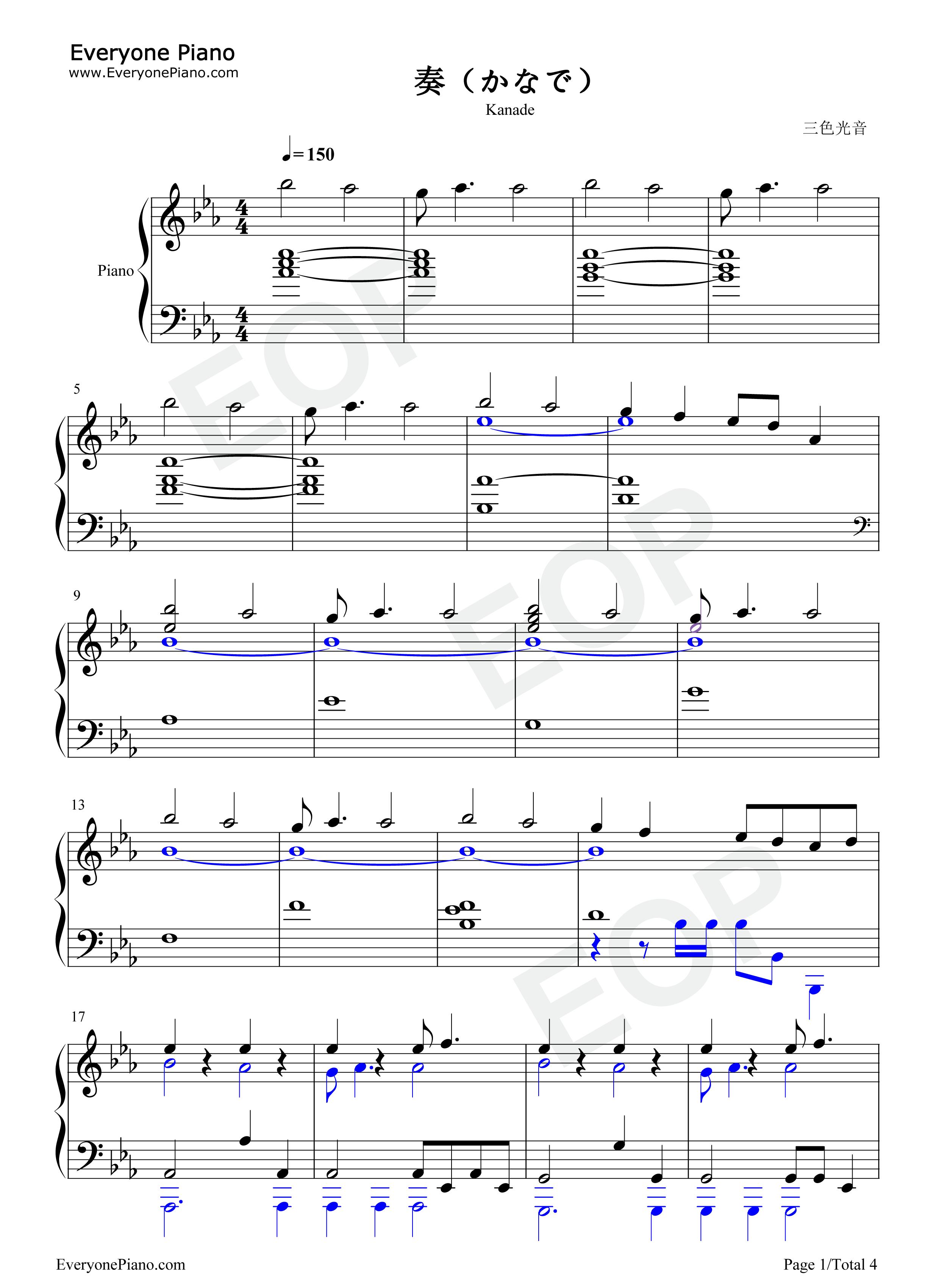 奏 (シングル)の画像 p1_38
