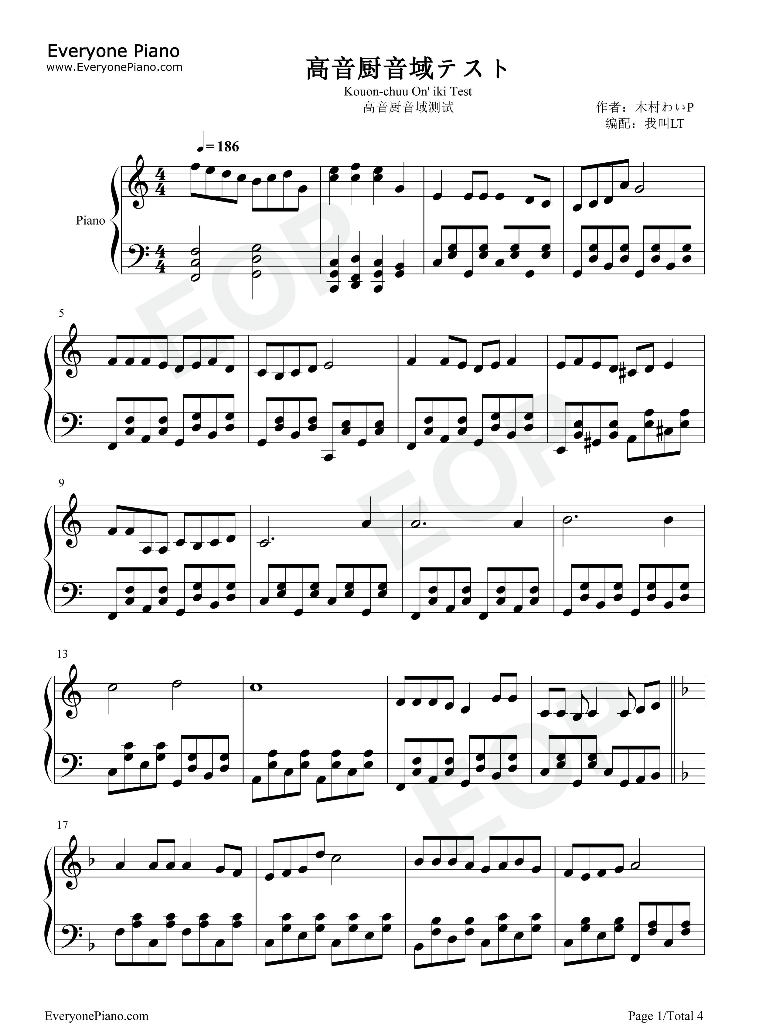音域 高温 テスト 中 [一般説]高音域テストは歌の上手さと関係ある?ミックスボイス発声調査