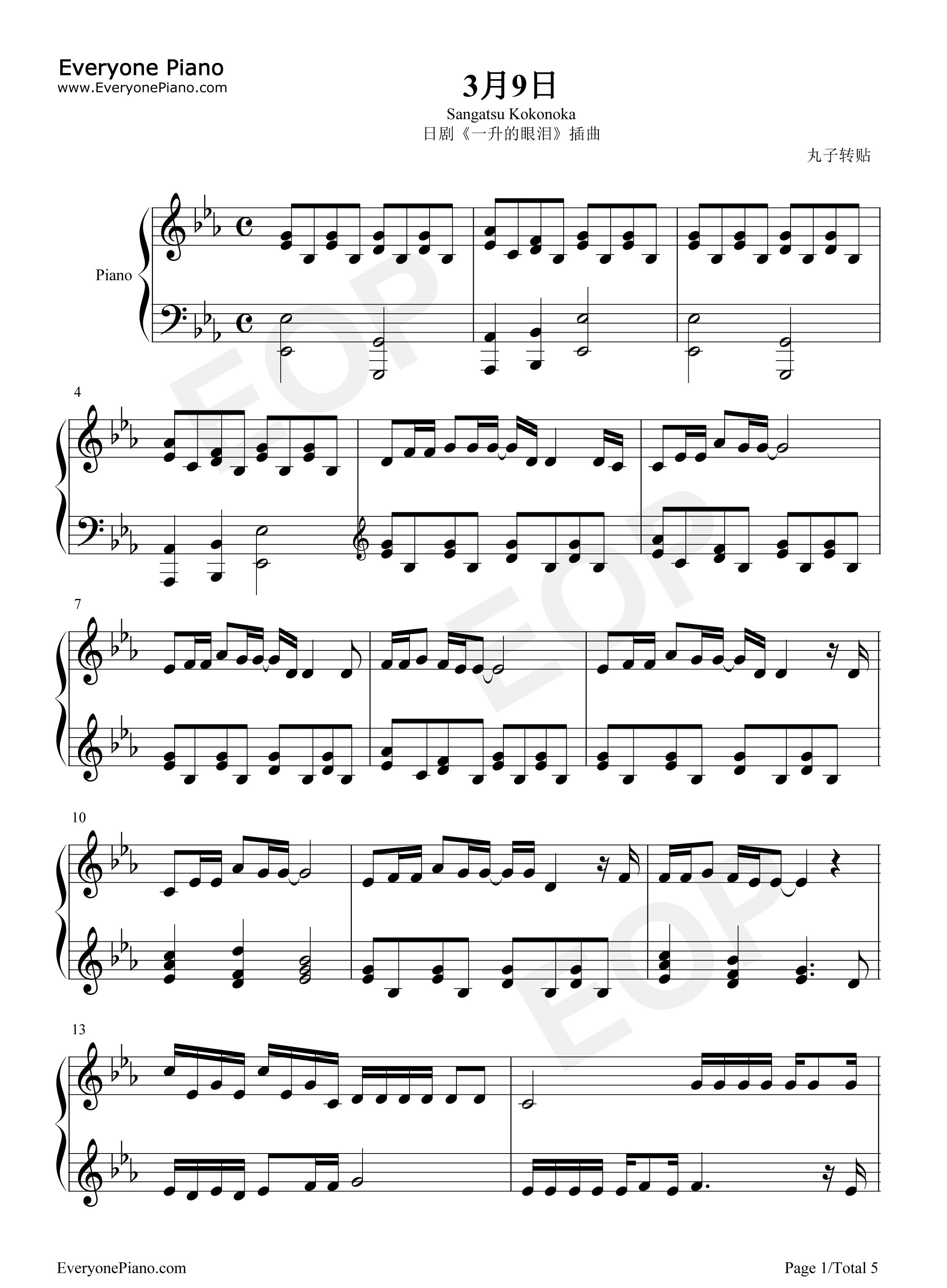 3 月 9 日 コード 【タブ譜】「3月9日」ギター弾き語りアルペジオの弾き方【コード進行...