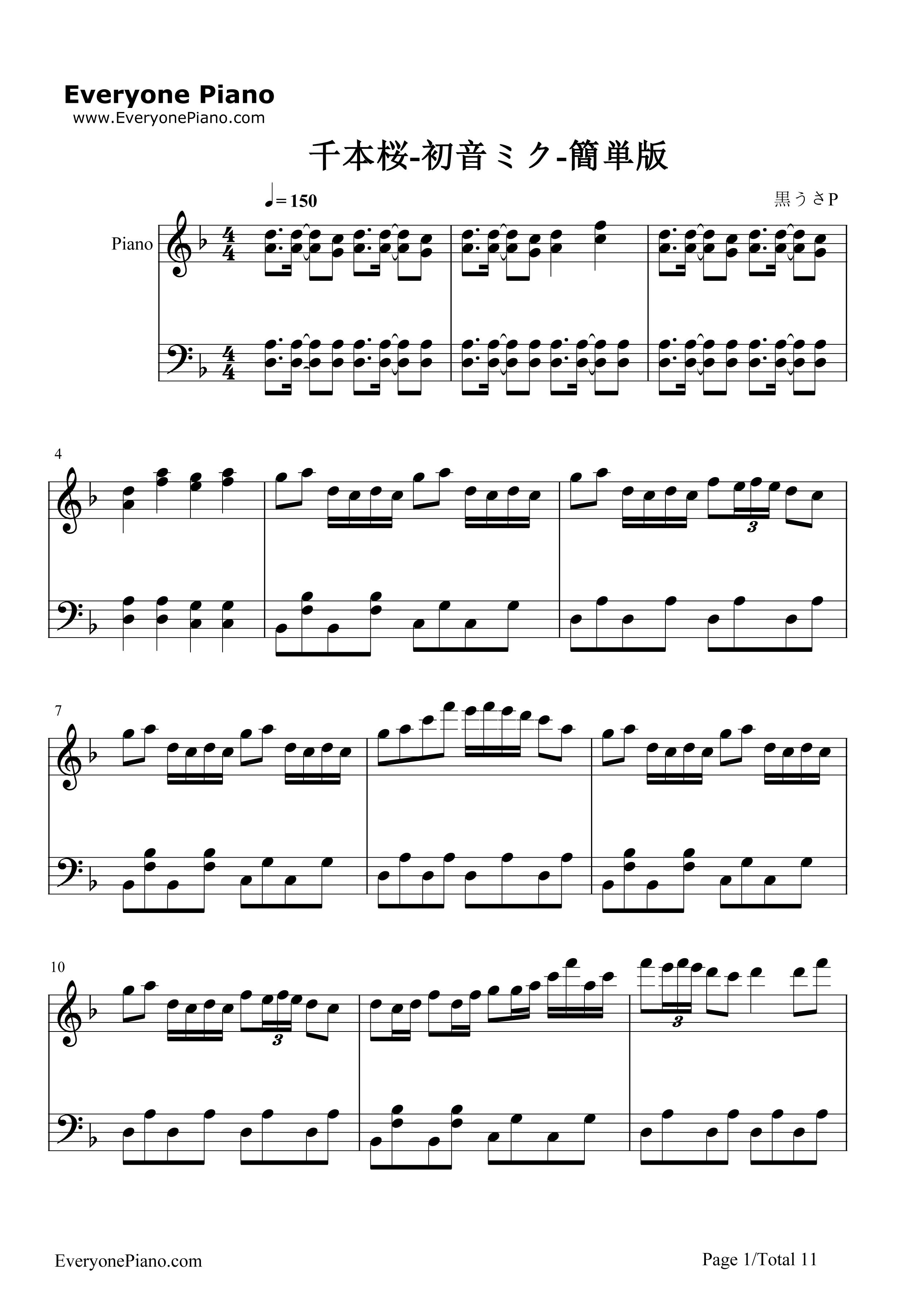 桜 簡単 千本 楽譜