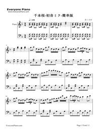 千本 桜 楽譜 ピアノ 無料 pdf