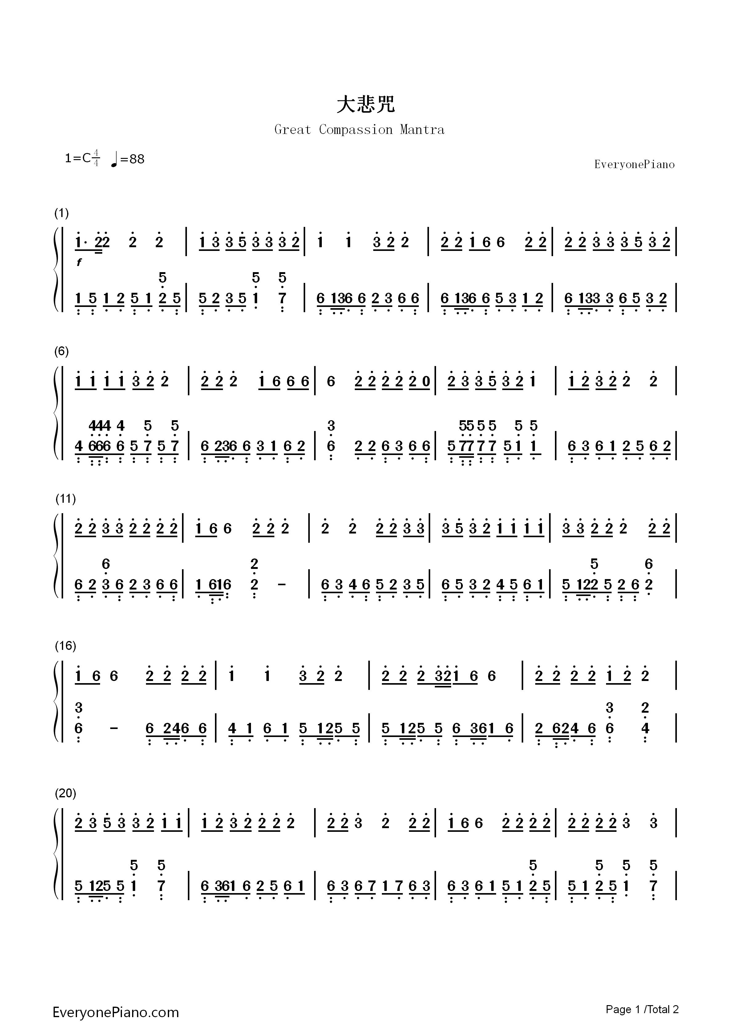 大悲咒-大悲呪-仏教音楽両手略譜...