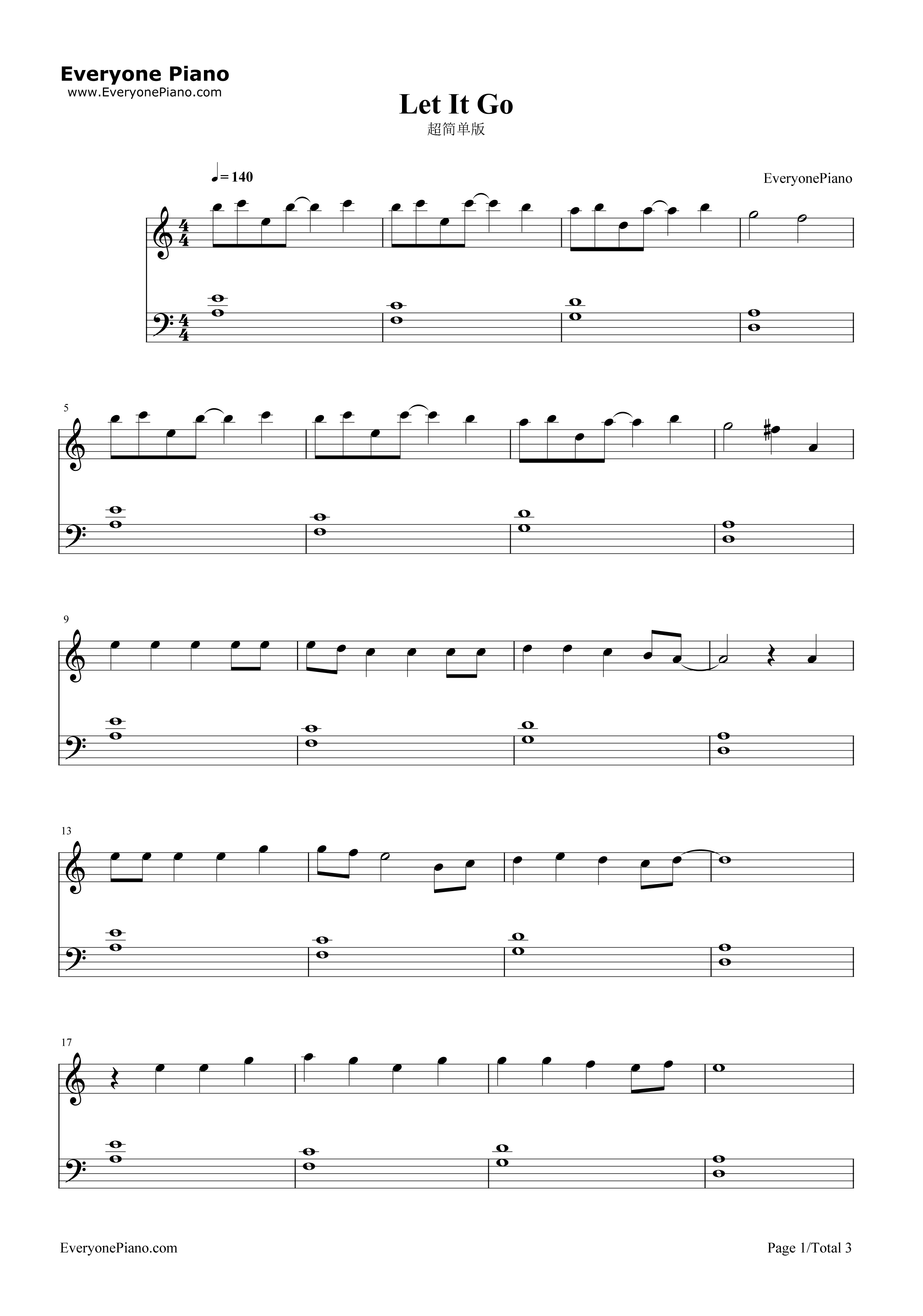 ゴー ピアノ イット レット