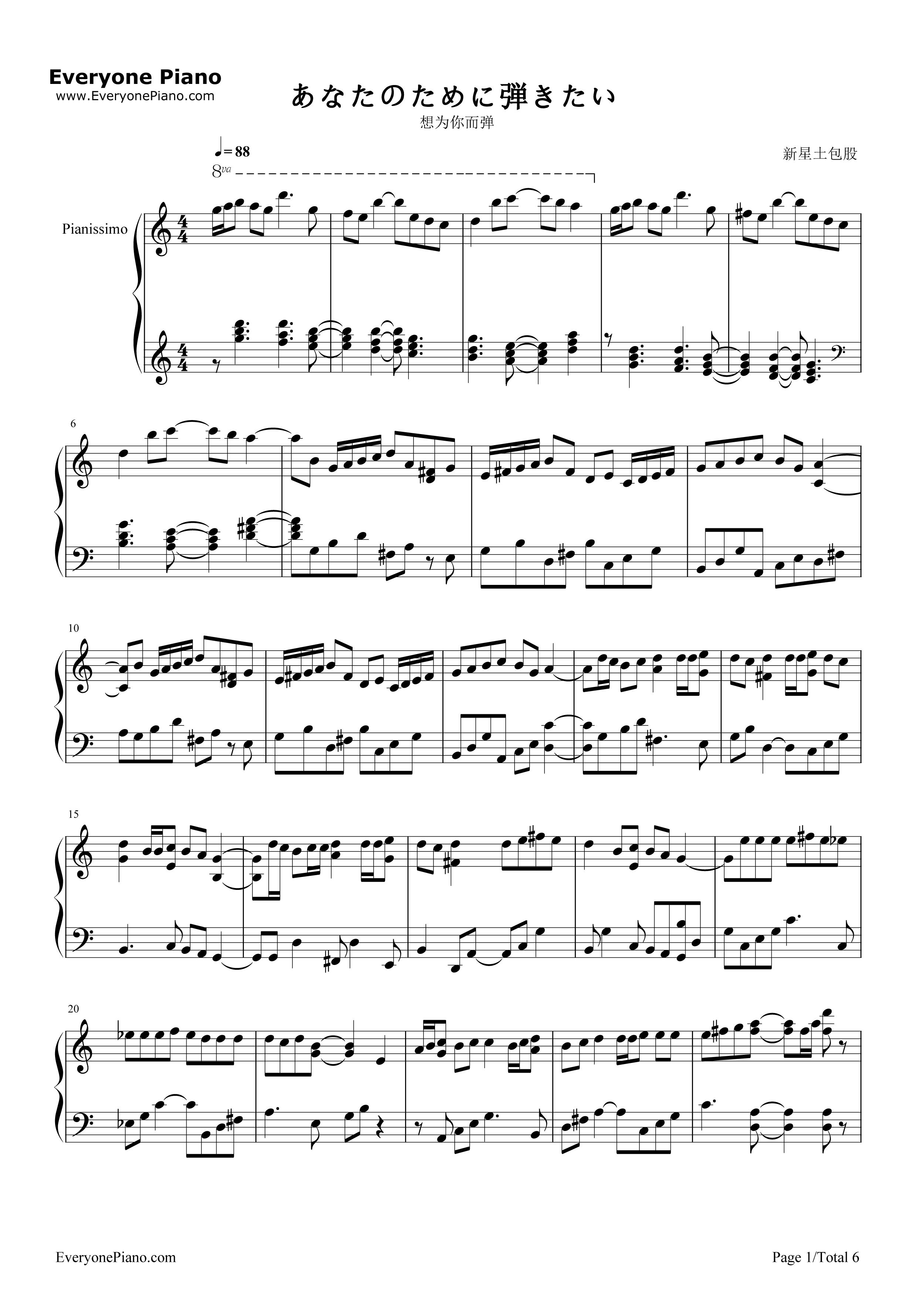 乃木坂 ピアノ 簡単