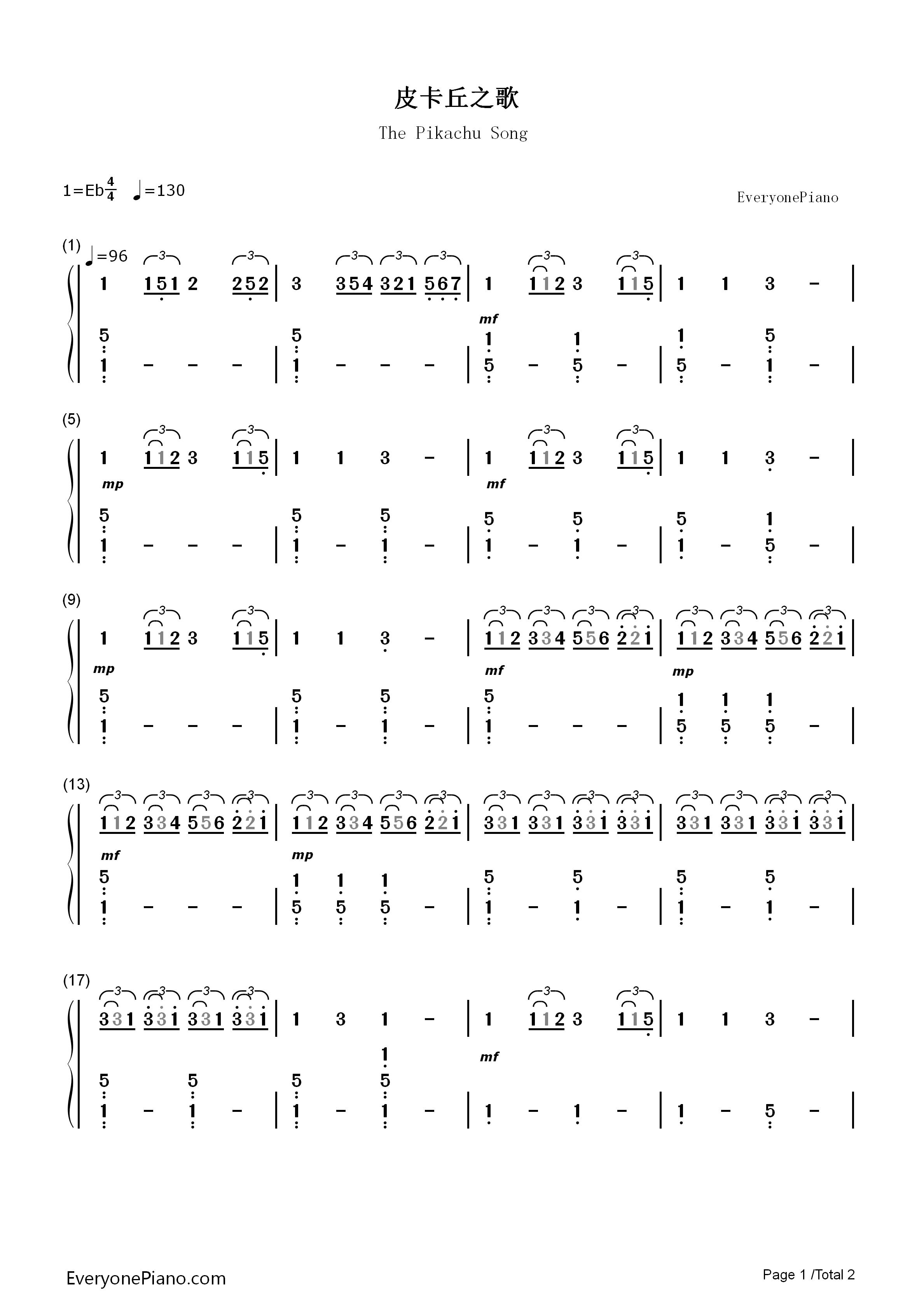ピカチュウのうた-「テレビアニメ「ポケットモンスター xy & z