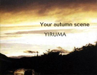 Your Autumn Scene-Yiruma