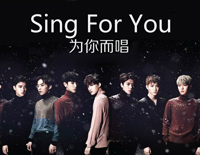 Sing for You-EXO