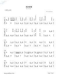 我的驕傲-容祖児-無料の楽譜「五線譜、両手略譜」をダウンロード!