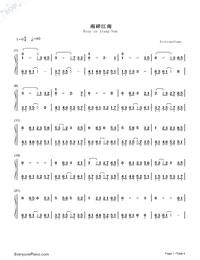 雨碎江南二胡_雨碎江南無料の楽譜「五線譜、両手略譜」をダウンロード!
