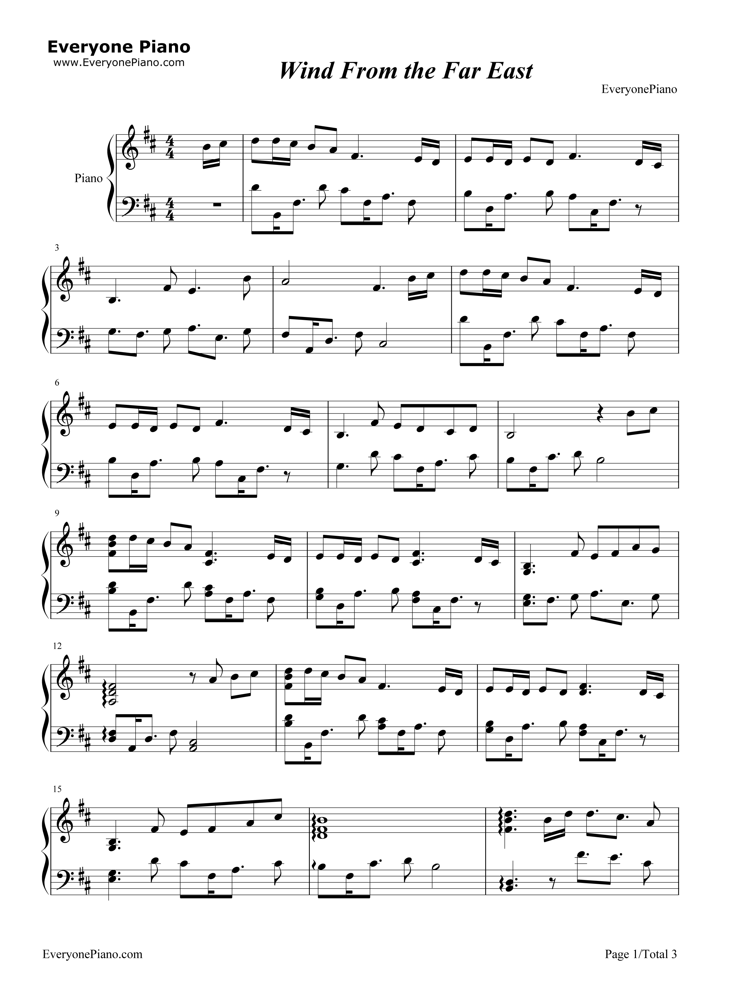 ラテール 楽譜