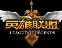 Legends Never Die-League of Legends World Championship主題歌