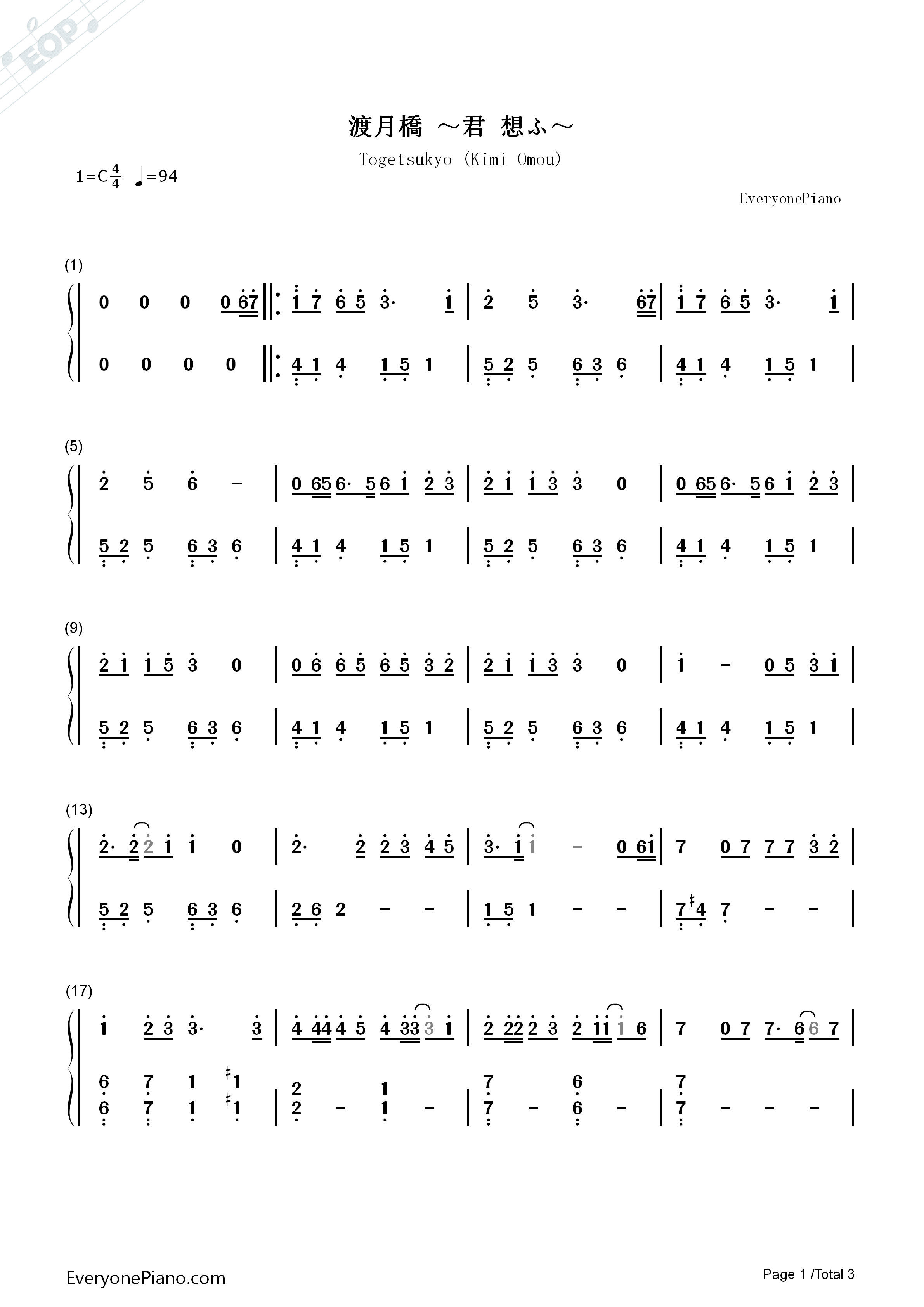 倉木麻衣「渡月橋 ~君 想ふ~」 シングル、アルバ …