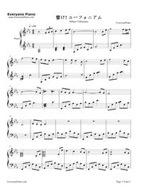Linked Horizon「紅蓮の弓矢」|シングル、アルバム …