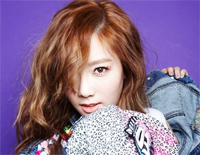 This Christmas-Taeyeon