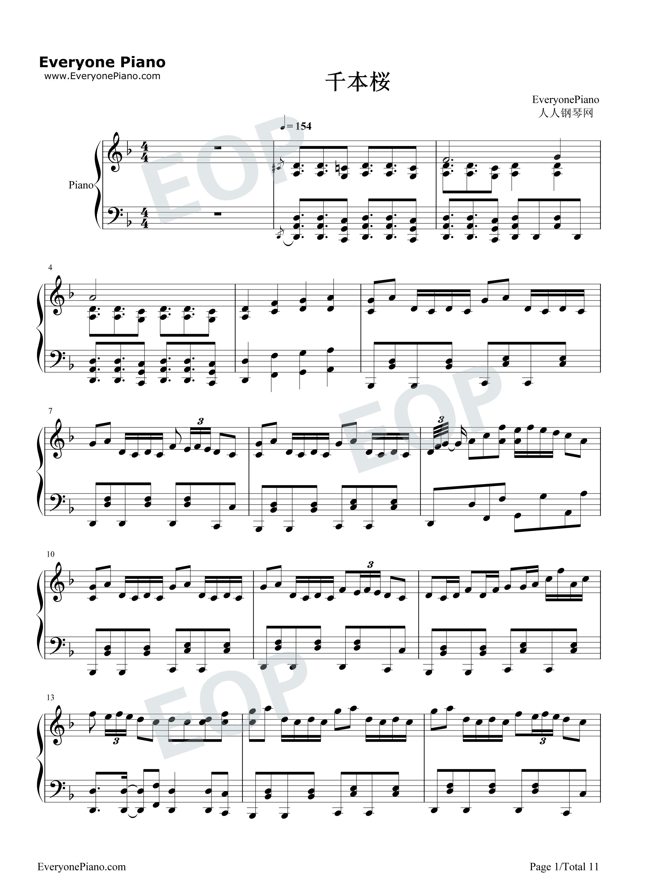 千本 桜 ピアノ