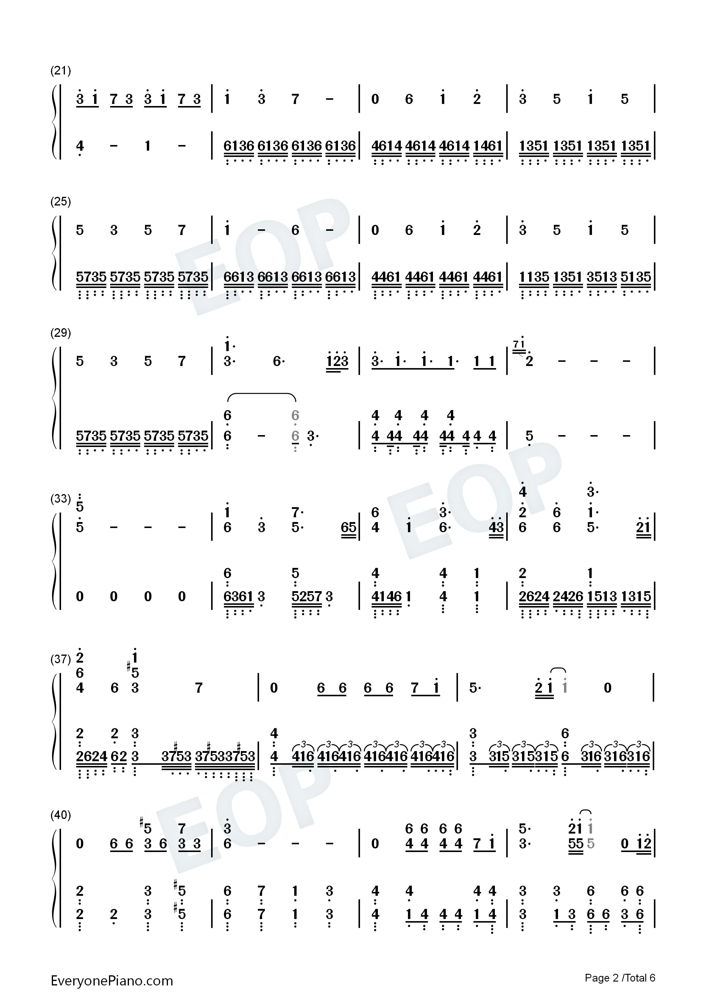 歌 の ピアノ 楽譜 炭 治郎