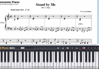 Stand by Me-Ben E. King楽譜ピアノ学習