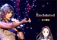 Enchanted-Taylor SwiftEOPキーボードピアノショー