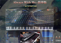 Always With Me-いつも何度でも-簡単版EveryonePianoショー