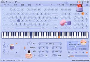 everyone piano 1.3.4.7